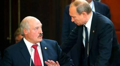 Lukashenko: Non uniti dalla Russia! Anche l'Occidente è buono!