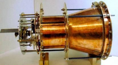 Un motor que puede refutar las leyes de la física.