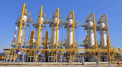 Gazprom suspendeu as vendas de gás na bolsa devido à crescente demanda na Rússia