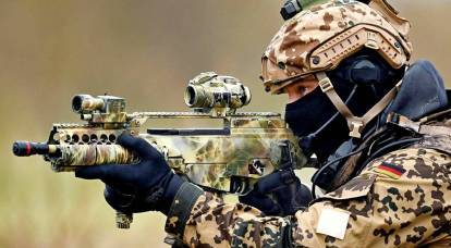 Military conspiracy: special forces planned the elimination of German politicians
