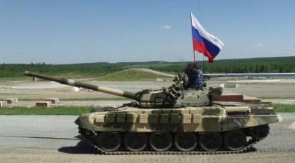 Veterano della CIA: a cosa porterà l'invasione dell'Ucraina da parte della Russia?