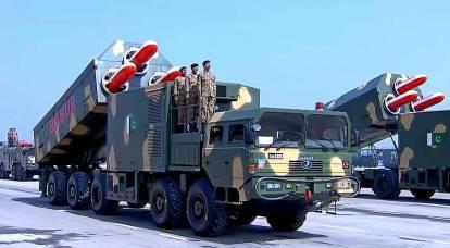 O Paquistão começou a puxar unidades de combate para a fronteira iraniana