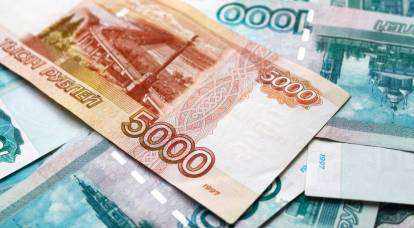 An unprecedented increase in the salaries of Russians in 2018 was noted