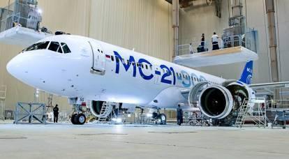 """Promettendo MS-21 non dovrebbe ripetere gli errori del """"Superjet"""""""