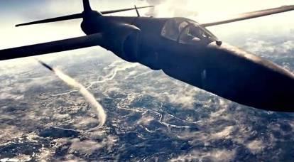 """""""Rocket May Day"""": como aterrizó nuestra defensa aérea estadounidense """"invulnerable"""""""
