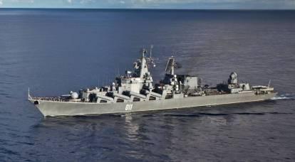 美国命名俄罗斯舰队出现在夏威夷地区的原因