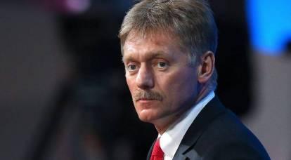 """""""Non c'è niente da placare"""": Mosca ha rifiutato di mediare da Washington"""