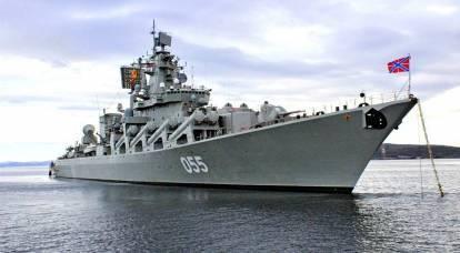 Why NATO still fears the cruiser Marshal Ustinov