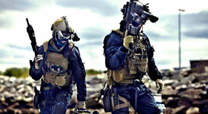 Los soldados estadounidenses se volverán invisibles