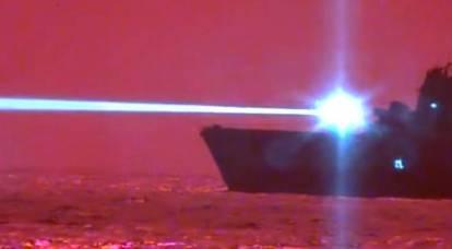 レーザー兵器は戦争の原則を変えるでしょうか