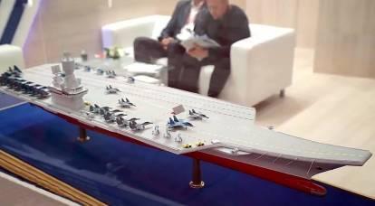 Portaerei semi-catamarano come risposta asimmetrica della Russia alla Marina degli Stati Uniti