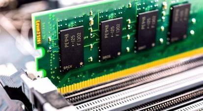 サムスンは超高速RAMを導入しました