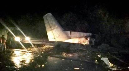 Accidente de An-26 cerca de Jarkov: el veredicto final para la industria de la aviación de Ucrania