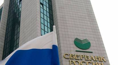 How the US Congress helped Sberbank of Russia