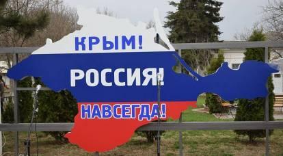 L'Ucraina decide come chiamare Crimea