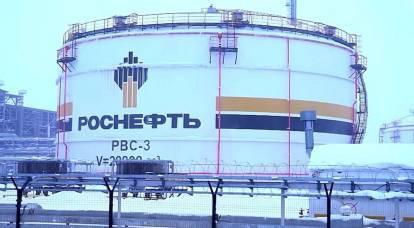 """""""Óleo Vostok"""" em Taimyr: """"capricho"""" dos russos ou uma resposta adequada à """"descarbonização""""?"""