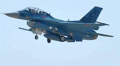 O jato de combate japonês começou a se desintegrar no ar durante a interceptação de uma aeronave estrangeira