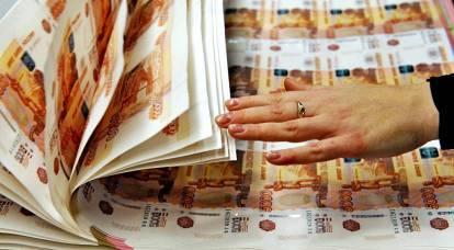 Perché la Russia prende in prestito denaro con enormi riserve?