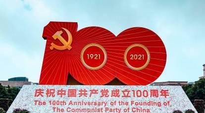 XNUMX年の過ちと勝利:中国共産党はソ連が失敗したことをすることができました