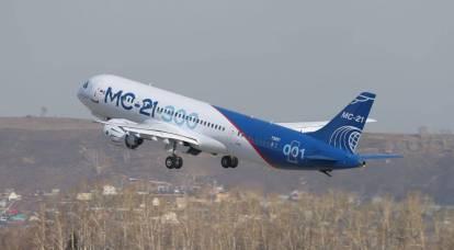 Los estadounidenses advirtieron: aviones civiles caerán en Rusia