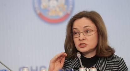 Nabiullina: SWIFT alternatifi Rusya'da zaten uygulandı