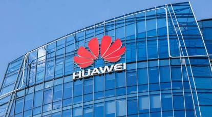 What scared Americans technology Huawei?