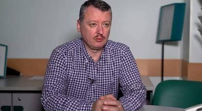 Strelkov si aspetta azioni concrete da parte della Russia dopo l'articolo di Putin