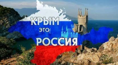 Anche le parole sulla Crimea erano spaventate all'ONU