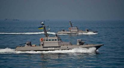 Kiev sent help to its ships in the Kerch Strait