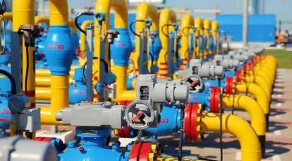 Le ragioni dei prezzi del gas senza precedenti sono state nominate in Europa