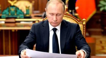 """""""La Russia è stata semplicemente derubata"""": cosa voleva dire Putin con il suo articolo sull'Ucraina"""