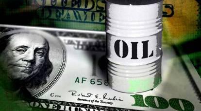Impacto en Estados Unidos: China se retiró del petrodólar