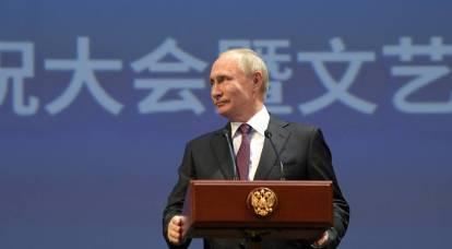 """""""Ejerciendo presión sobre ambos"""": lectores de The Washington Post sobre la reacción de la Federación de Rusia y la República Popular China"""