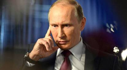Where did Putin cross the road for the US Democrats?