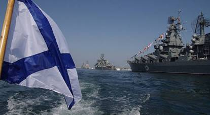 Russian Navy Takes Spot on US Navy in Black Sea