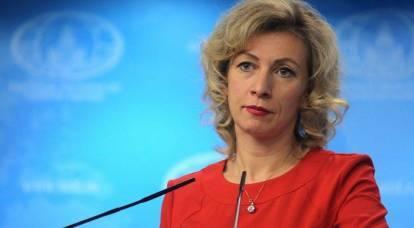 """""""Hydra è la nuova arma del Cremlino"""": Zakharova ha ridicolizzato Poroshenko"""
