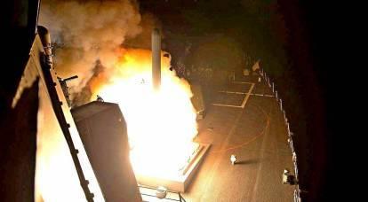 Gli Stati Uniti hanno premuto il grilletto per un nuovo attacco alla Siria