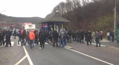 Desperate Ukrainians blocked the route Kiev - Chop