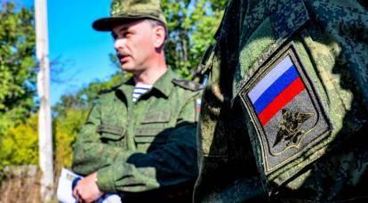 Gli ufficiali delle forze armate ucraine hanno minacciato di andare dalla parte della Russia