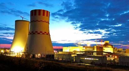 "L'Uzbekistan ha ""riconquistato"" la centrale nucleare russa dal Kazakistan"