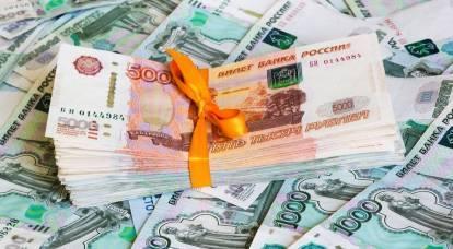 Krasnoyarsk officials spent money on WWII veterans