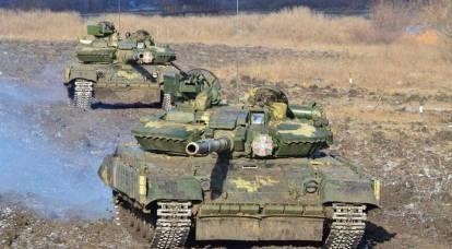 Se supo quién destruyó las posiciones de la 128a brigada de las Fuerzas Armadas de Ucrania