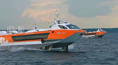 Hydrofoil. Is their revival real in Russia?