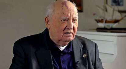 Unification of Germany: how Gorbachev betrayed not only Russians, but also Germans