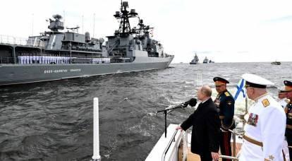 Somos capaces de atacar a cualquier enemigo: el presidente de la Federación de Rusia habló en el desfile naval en San Petersburgo