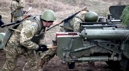 The main goal of the war in Donbass is not the return of the region