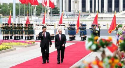 Insider: Moscú debería estar atento a su nuevo socio