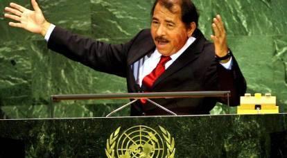 Poi, dopo Maduro: gli Stati Uniti hanno deciso di rimuovere un altro presidente