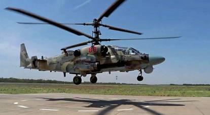 """As Forças Aeroespaciais levantaram helicópteros de combate em meio às palavras de Erdogan sobre a """"gota d'água"""" da paciência no norte da Síria"""