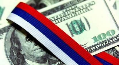 La Russia avvia investimenti su larga scala